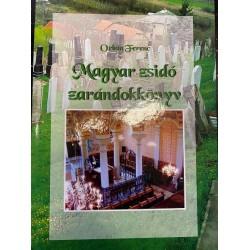 Magyar Zsidó Zarándokkönyv