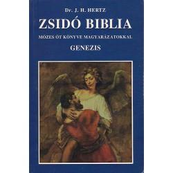 Zsidó Biblia - 5 kötetes