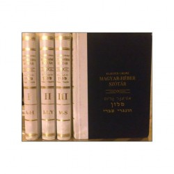 Magyar-Héber szótár I-IV