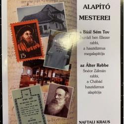 A haszidizmus alapító mesterei