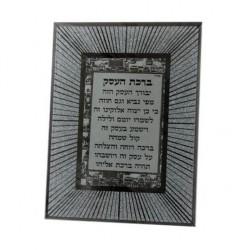 Házi áldás (9)