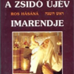 Izrael fohásza: A zsidó újév imarendje
